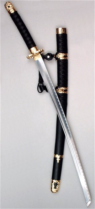  A Katana is awarded to Kenshindoryu Yudansha Elite