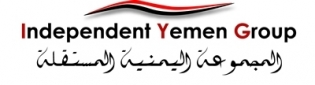 independentyemengroup.co.uk Home Page